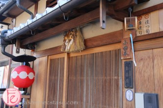 geisha teahouse on hanami-koji, gion area in kyoto