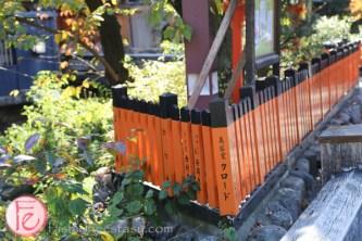 shirakawa minami dori kyoto