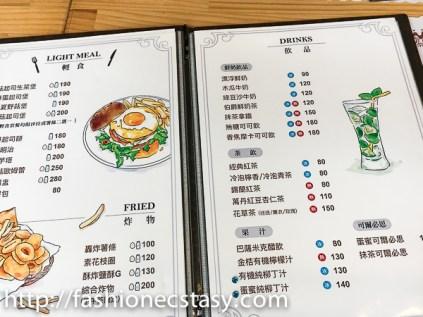 食采集思(shí cǎi jí sī italian organic vegeterian restaurant taipei- menu