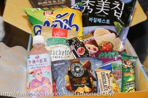 Snacklips foreign snacks unboxing