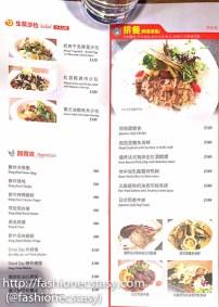 好日子義式餐坊菜單