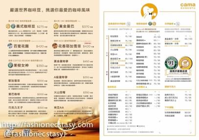 Cama Cafe menu菜單德安 台南英語友善店家