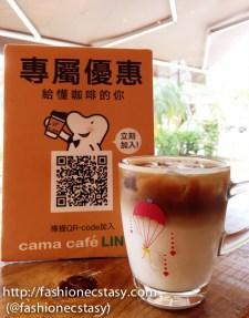 Cama Cafe 咖啡飲品