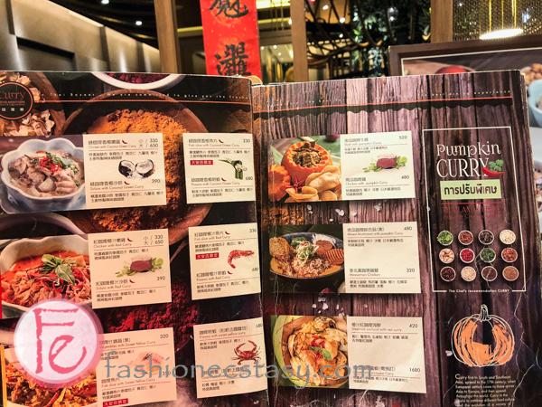泰集信義微風菜單:咖哩 (Thai Bazaar Restaurant menu: Curry)