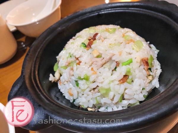 上海菜飯 (Shanghai Style Vegetable Rice )