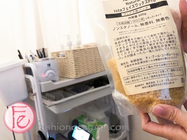 日本Istaフェイスワックス(天然臉部專用熱蠟) Ista All-Natural Face Wax from Japan