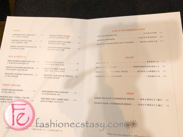 Angel Cafe天使咖啡菜單 menu Taipei Yongkang