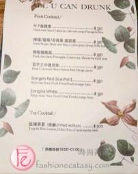 爛醉咖啡菜單 Drunk Cafe Taipei menu