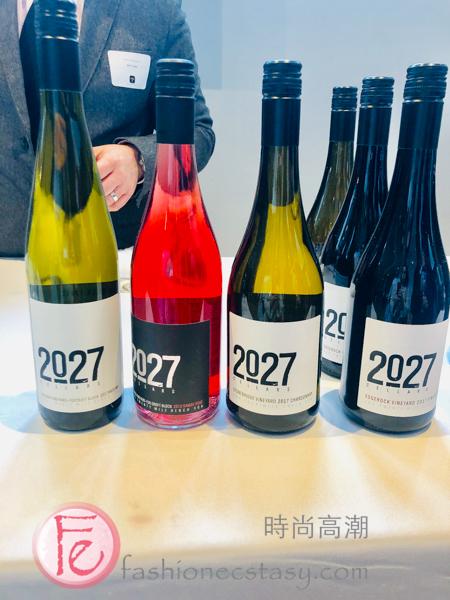 Taste Ontario Toronto 2019 wines