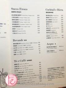 時尚高潮米其林VIP聚餐 Primo 大直 Fashion Ecstasy VIP Michelin Foodie Event trattoria di primo tarpai dazhi