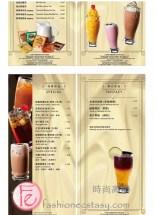 鍋&BAR飲料菜單MENU ( Guo & Bar Beverages & Alcohol Menu)