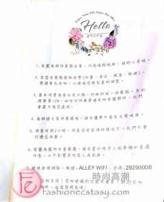 時尚高潮:台北永和愛麗輕食咖啡小館菜單WIFI無現網路