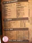 ABV 地中海餐酒館-世界精釀啤酒菜單 menu