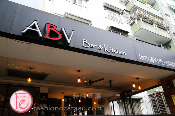 ABV 世界精釀啤酒餐廳