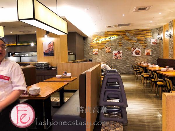 卡布里喬莎餐廳環境與服務品質 / Capricciosa Restaurant Envoronment & Service