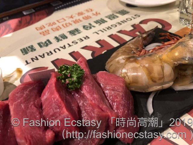 凱恩斯岩燒餐廳(大安店) Cairns Stone Grill Restaurant Taipei