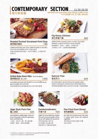 溫德式餐廳完整菜單 / Wendel's Wendel's German Bakery & Bistro/ Restaurant full menu
