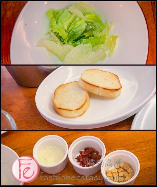 "套餐所附的「凱撒沙拉」/"" Caesar salad"" with set:"