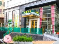 新店碧潭-帝景飯店 Lake Hotel Xindian Bitan New Taipei City