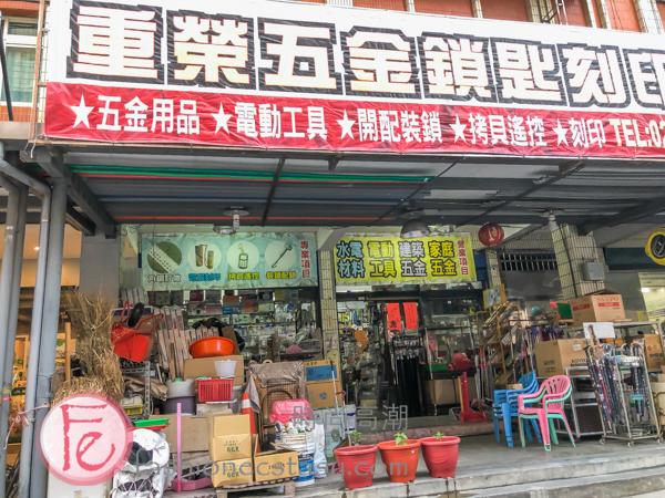 台北關渡醫院周圍繞一圈 / Taipei Municipal Gan-Dau Hospital surrounding