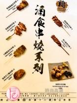 金色三麥安和啤酒吧全菜單/ Sunmai Bar Anhe RoadMenu