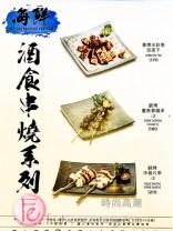 金色三麥安和啤酒吧全菜單/ Sunmai Bar Taipei Anhe RoadMenu