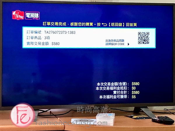TV Pay 電視購物年貨–秒變大廚,不懂下廚也能變出滿漢大餐年菜 / TV Pay TV Shopping, Turning All Kitchen Idiots into Michelin Chefs for Chinese New Year!