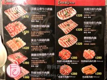 鍋董涮涮鍋淡水餐廳菜單MENU / Guo Dong Shabu-shabu Hotpot Restaurant Menu
