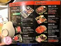 時尚高潮食記 - 鍋董刷刷鍋淡水火鍋餐廳 - Guo dong Shabu-shabu hotpot restaurant tamsui review