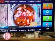 TV Pay 電視購物年貨開箱–秒變大廚,不懂下廚也能變出滿漢大餐年菜 TV Pay TV Shopping Unboxing , Turning All Kitchen Idiots into Michelin Chefs for Chinese New Year!