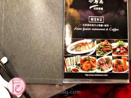 時尚高潮食記影片 - 鳥窩窩私房菜餐廳美麗新廣場淡海館 / Bird Wowowo Restaurant Mira New Square Tamsui Youtube vlog & review