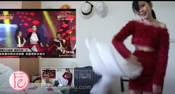 獻給劉真的 #迷因達人招募 #tiktok迷因達人招募 影片 / A Tribute TikTok Meme Video in Memory of Taiwan's Recently Deceased Dancing Queen Liu Zhen (Serena Liu)