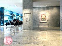 時尚高潮食記 - 寒舍艾美酒店大廳餐廳酒吧北緯25度 / Review - Le Meridien Hotel Taipei Latitude 25