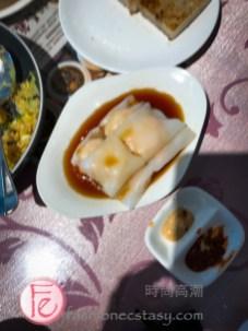 時尚高潮食記 - 阿基師觀海茶樓,福容大飯店淡水漁人碼頭 / Review - Chef A-Chi Dimsum Restaurant, Fullon Hotel Tamsui Fisherman's Wharf