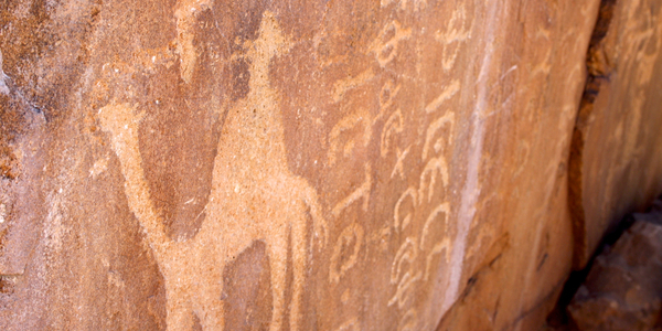 月亮谷文字雕刻 / Aramaic Carvings in The Valleyofthe Moon