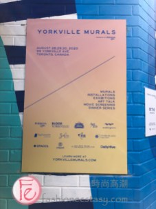 Taglialatella Galleries at Yorkville Murals Festival 2020 / 多倫多 Yorkville Murals街頭壁畫節