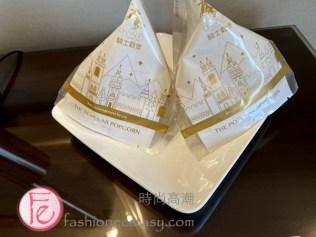 殘編台北喜來登五星大飯店住宿體驗- Review - My Stay at Sheraton Grand Taipei Hotel