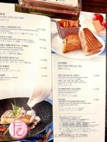 喜來登大廳酒吧菜單內容 / Sheraton Grand Taipei The Lounge Menu