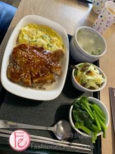 """「日式烤雞腿肉飯」( 醬燒)($190元)/ Japenese-style Grilled Chicken-leg Rice (BBQ sauce)"""" ($190NT)"""