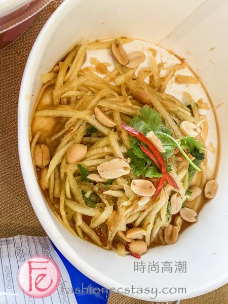 時尚高潮殘編2021過年外送APP怒吃15天食記挑戰 – 五國真湯、壹月潮州砂鍋粥、SUBWAY、 汰汰熱情食堂、正宗越南料理 / My CNY Pig Out #15DaysChallenge – Week 1 – WuguoZhenTang, Yi Yue Chao GuoZhou, Subway, Thai Thai Thai CuisineZhengzong Vietnamese Cuisine