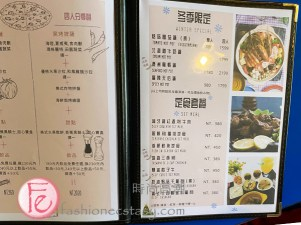 伊莉莎海灘咖啡館菜單 / Elisa Style House Beachside Cafe Menu