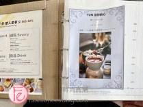 食記 - 台北新板希爾頓酒店逸廊大廳酒吧菜單/ Hilton Taipei Sinban Banqiao SociAbility Lounge menu