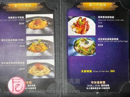 安唐帝諾義式餐廳菜單 / Andantino Italian Restaurant Menu