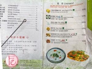 馬莎菈印度餐廳菜單 / Masala-Zone Restaurant Menu