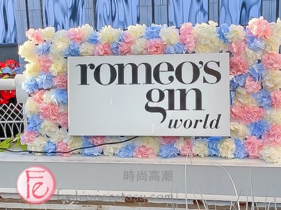 Toronto's Yorkville Murals 2021 sponsored by Romeo's gin / 多倫多2021年度約克維爾壁畫節由Romeo's 杜松子酒(琴酒)贊助