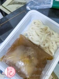 "港式牛肉麵 / ""Hong Kong Style Beef Soup Noodles"""