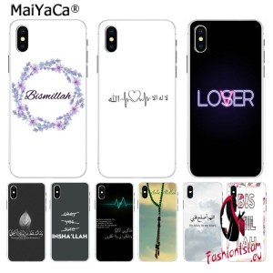 MaiYaCa Muslim Islam Bismillah Allah Protective Mobile Phone Case for iPhone 8 7 6 6S Plus X XS max 10 5 5S SE XR Coque Shell