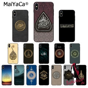MaiYaCa Muslim Islam Bismillah Allah Black TPU Soft Phone Case Cover for Apple iPhone 8 7 6 6S Plus X XS MAX 5 5S SE XR
