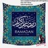 Eid Tapestry 6