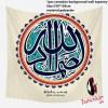 Eid Tapestry 5